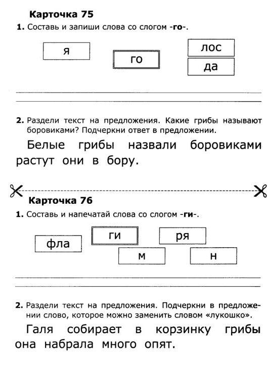 C:\Documents and Settings\Admin\Мои документы\Мои рисунки\1338.jpg