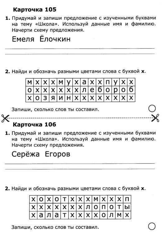 C:\Documents and Settings\Admin\Мои документы\Мои рисунки\1353.jpg