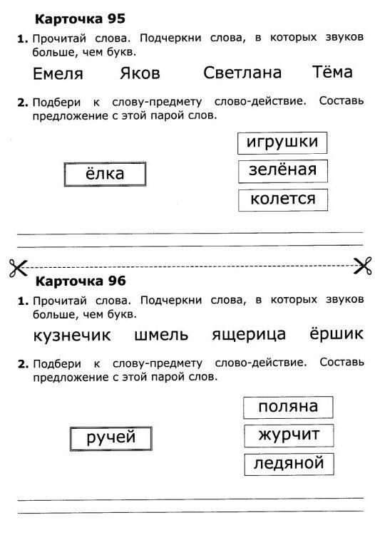C:\Documents and Settings\Admin\Мои документы\Мои рисунки\1348.jpg
