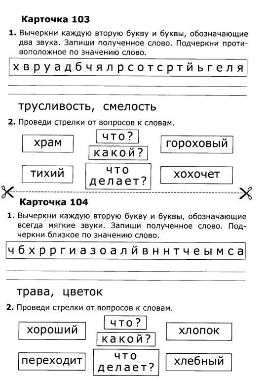 C:\Documents and Settings\Admin\Мои документы\Мои рисунки\1352.jpg