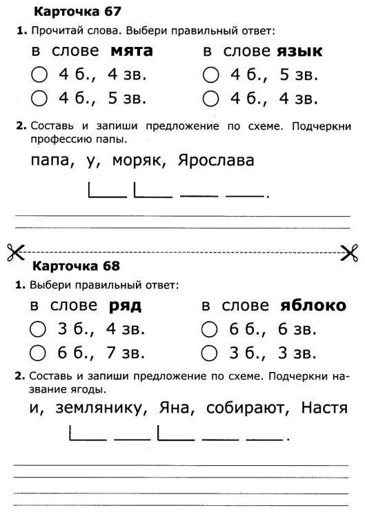 C:\Documents and Settings\Admin\Мои документы\Мои рисунки\1334.jpg