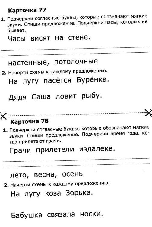 C:\Documents and Settings\Admin\Мои документы\Мои рисунки\1339.jpg
