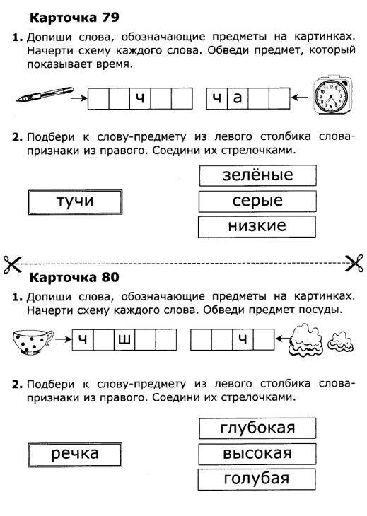 C:\Documents and Settings\Admin\Мои документы\Мои рисунки\1340.jpg