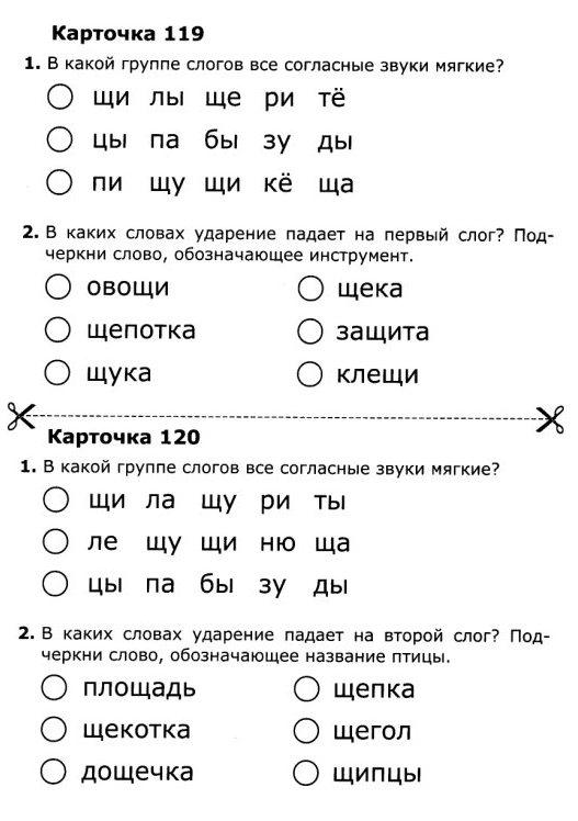 C:\Documents and Settings\Admin\Мои документы\Мои рисунки\1359.jpg