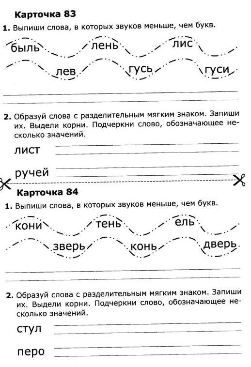 C:\Documents and Settings\Admin\Мои документы\Мои рисунки\1342.jpg