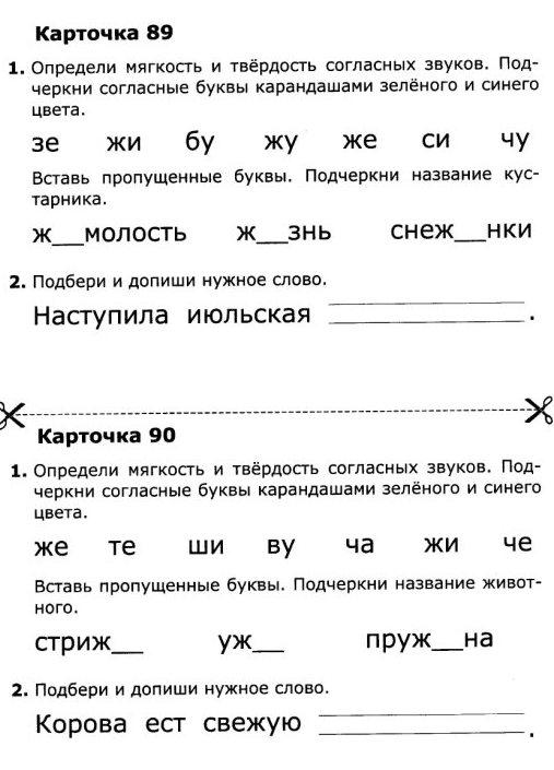 C:\Documents and Settings\Admin\Мои документы\Мои рисунки\1345.jpg