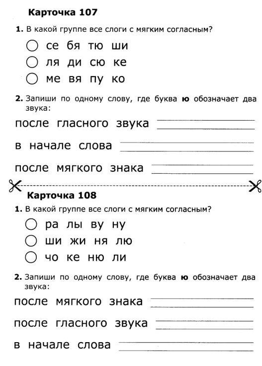 C:\Documents and Settings\Admin\Мои документы\Мои рисунки\1354.jpg