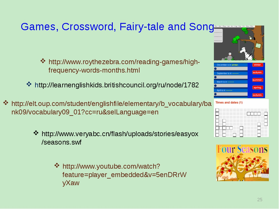 http://www.roythezebra.com/reading-games/high-frequency-words-months.html htt...