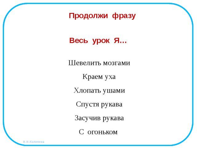 Домашняя работа. № 50 - 51 (т.) «5» № 85 (уч.)
