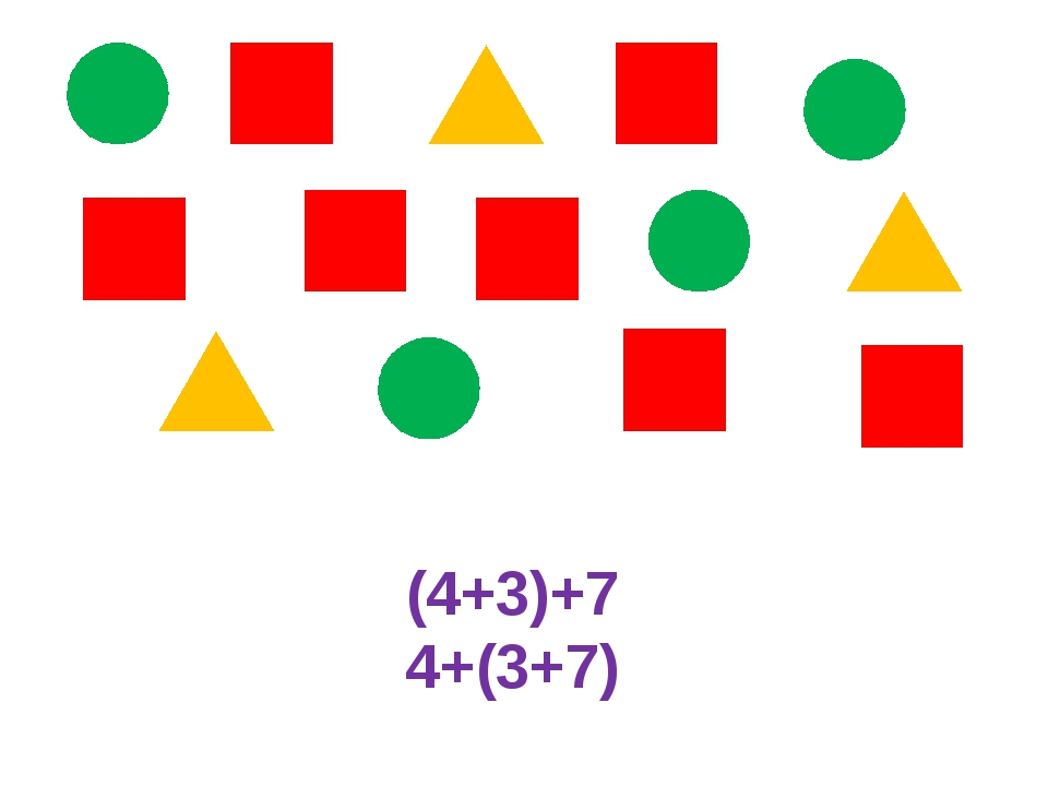 (4+3)+7 4+(3+7)
