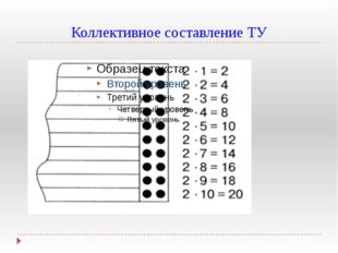 5х9= 7х8= 15:3= 4х6= 9х4= 7х3= 42:6= 8х8= 18:6= 35:7= 9х6= 6х3= 3х8= 63:9= 4