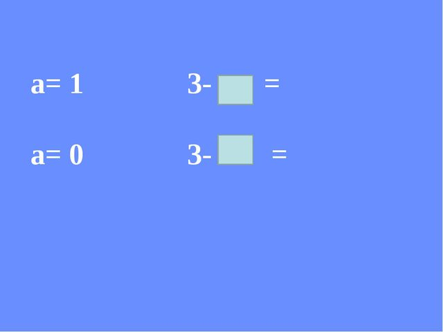 a= 1 3- = a= 0 3- =