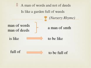 A man of words and not of deeds Is like a garden full of weeds (Nursery Rhym