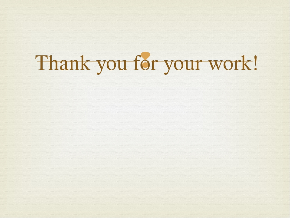 Thank you for your work! 