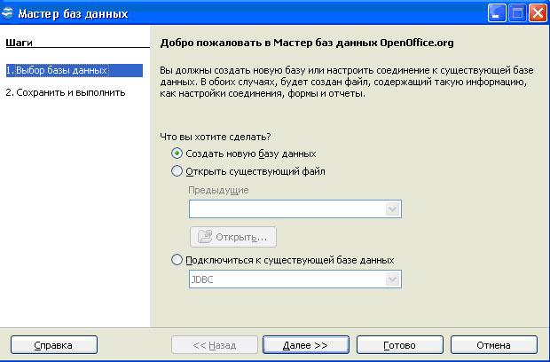 http://lyceum.nstu.ru/Grant4/grant/images/base1.jpg