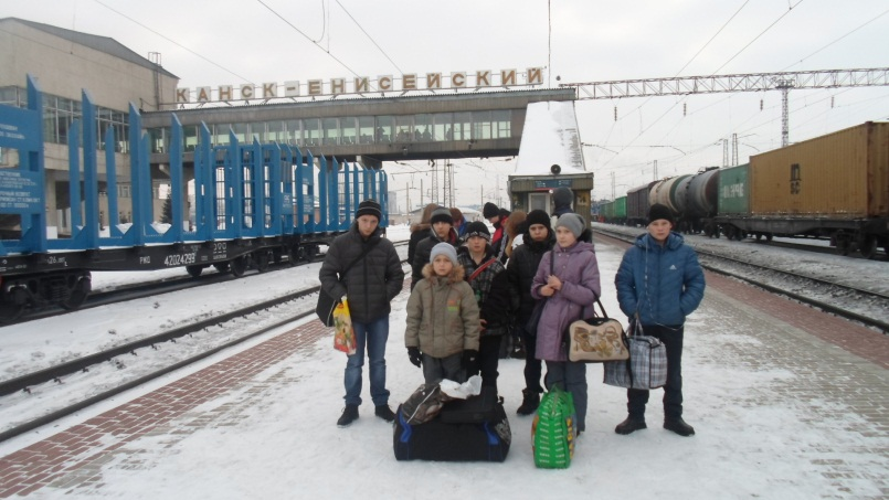 C:\Users\Владимир\Desktop\КАНСК март 2014 фото\фото едем из Канска Красноярск французы\SAM_1206.JPG