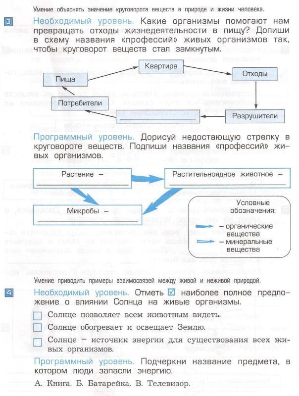 hello_html_e05fc33.jpg