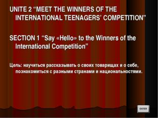 "UNITE 2 ""MEET THE WINNERS OF THE INTERNATIONAL TEENAGERS' COMPETITION"" SECTIO"