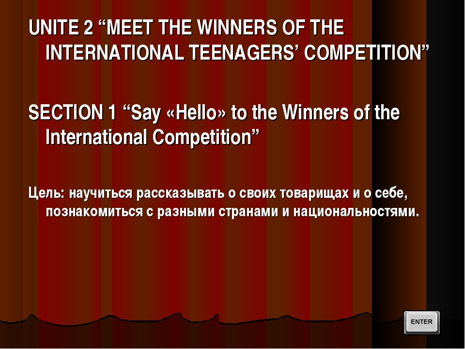 "UNITE 2 ""MEET THE WINNERS OF THE INTERNATIONAL TEENAGERS' COMPETITION"" SECTIO..."