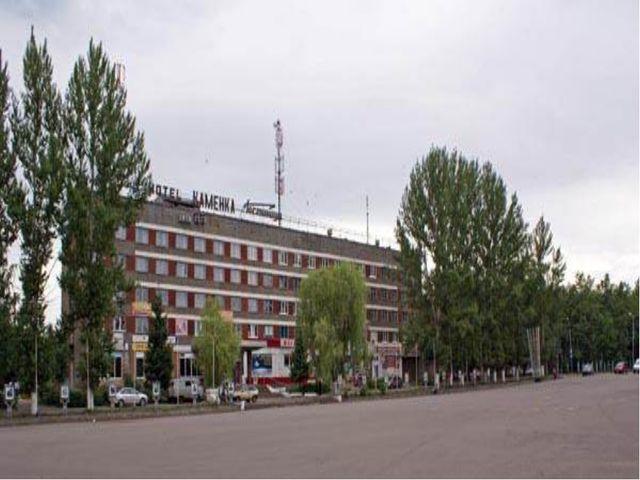 Гостинечный комплекс