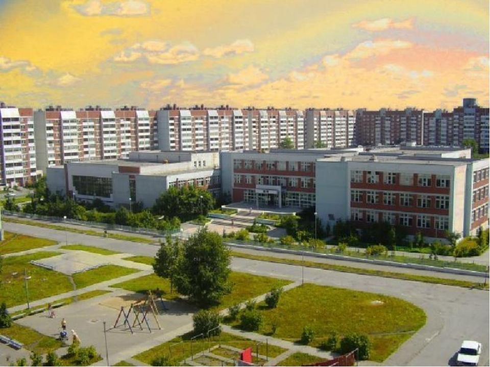 «П» городок или «Болгарский городок» район города Каменки был построен иносрт...