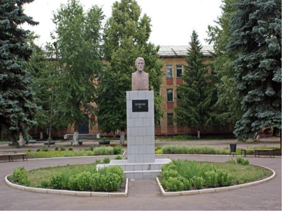 Сквер у завода «Белинсельмаш»