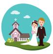 C:\Documents and Settings\garinaei\Рабочий стол\wedding.jpg