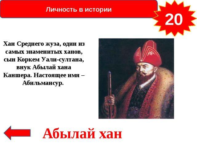 . Личность в истории 50 Кто был основателем первой общенациональной газеты «...