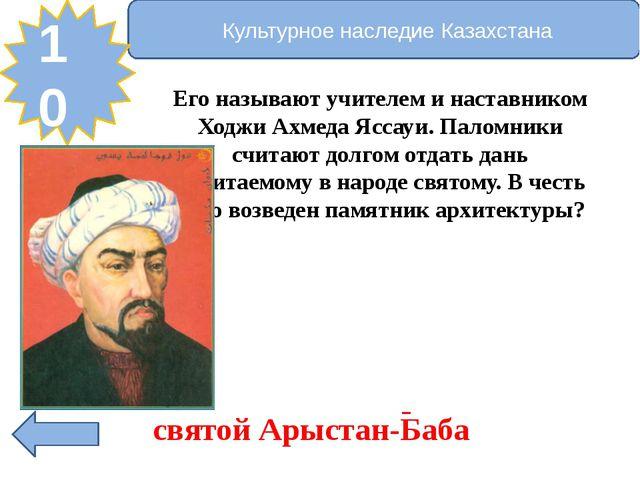 Назовите дату принятия «Декларации о государственном суверенитете Казахстана...