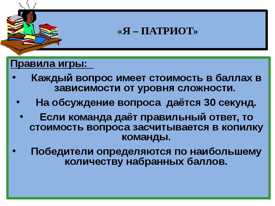 «Стратегия «Казахстан 2050» 5 Независимость Республики Казахстан Казахстан в...