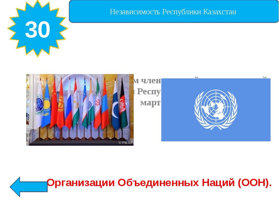 Независимость Республики Казахстан ЭКСПО-2017 50 Международная выставка, кот...