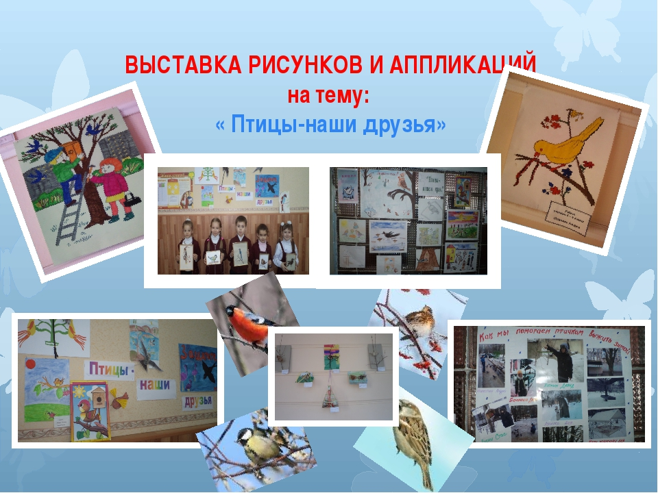 Проект выставки рисунков
