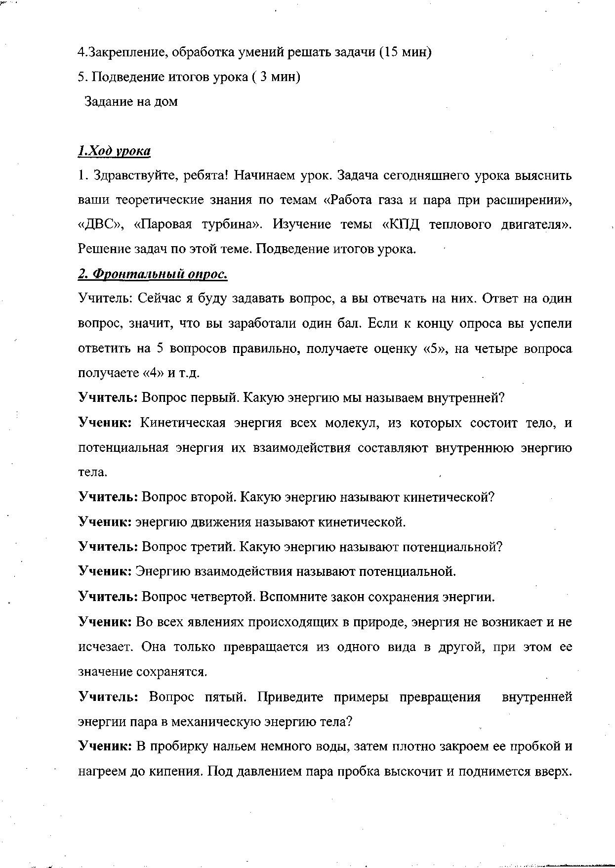 hello_html_m3b9af1c7.jpg