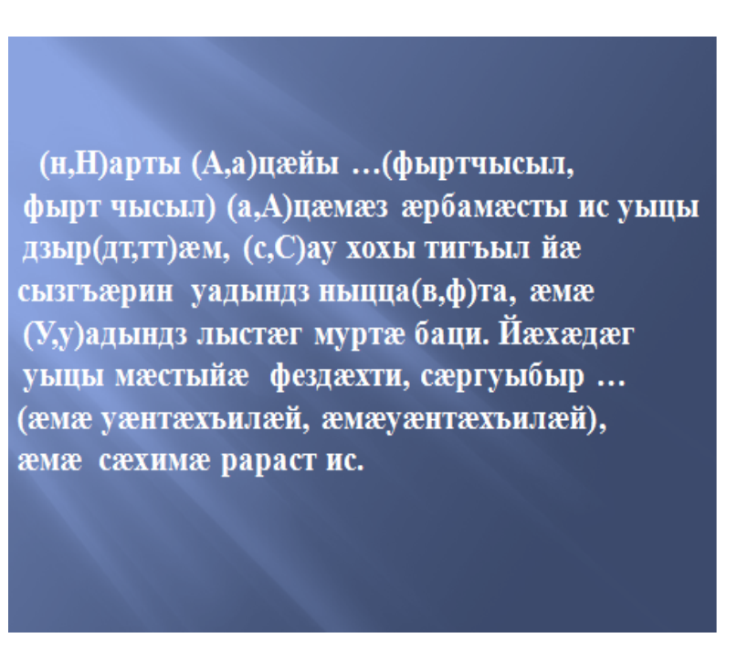 hello_html_71c16e80.png