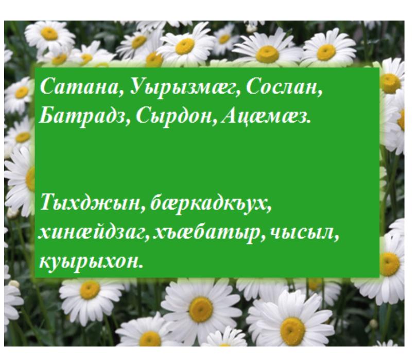 hello_html_m797899e7.png