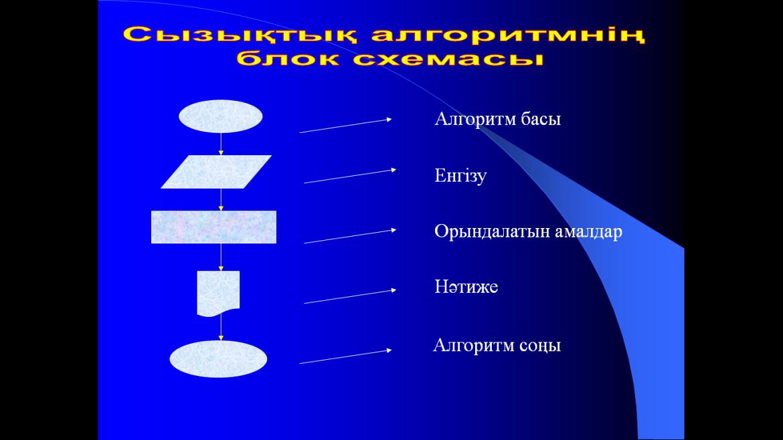 hello_html_2c65c960.png