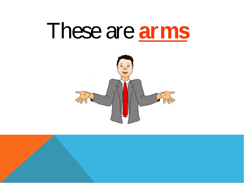 These are arms