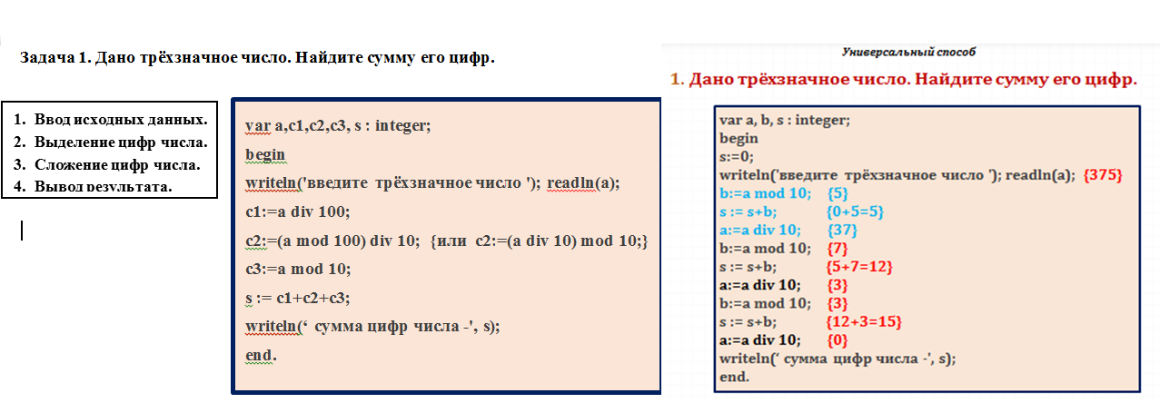 C:\Users\1\YandexDisk\Скриншоты\2015-11-16 12-26-45 Скриншот экрана.png