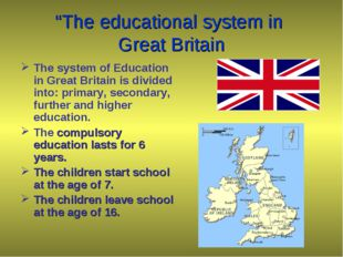 """The educational system in Great Britain The system of Education in Great Bri"