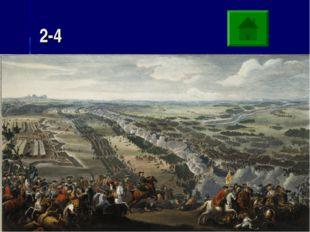 2-4 Перед вами картина Д.Мартена «Полтавская битва». Какой полководец возглав