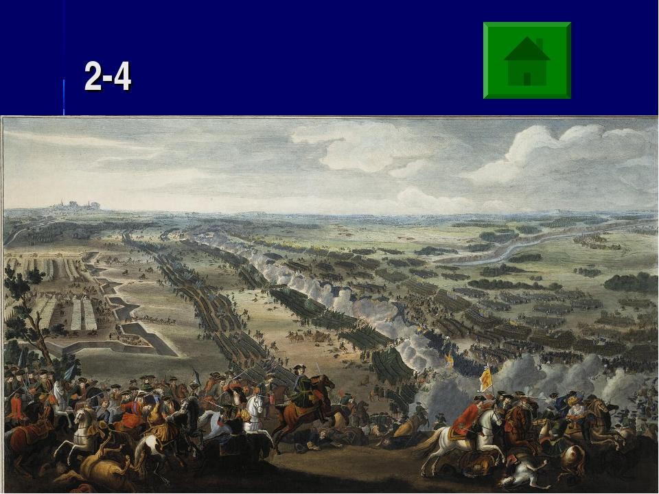 2-4 Перед вами картина Д.Мартена «Полтавская битва». Какой полководец возглав...
