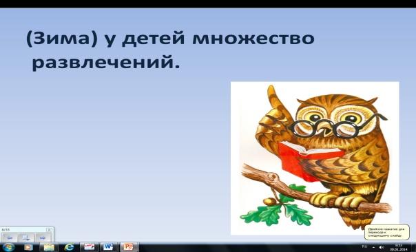 hello_html_47ca799f.jpg