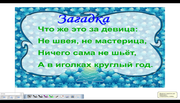 hello_html_697fca01.png