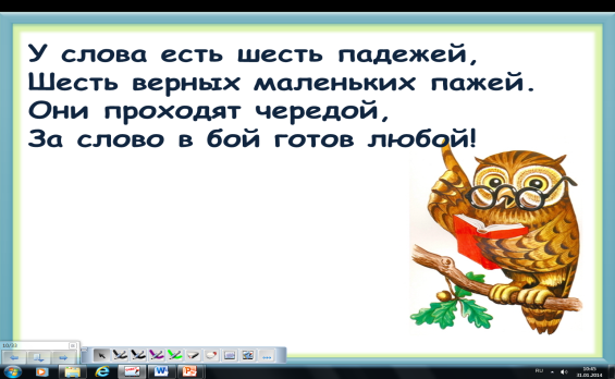 hello_html_m225b970f.png