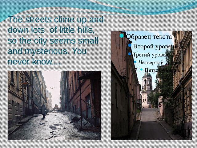 The streets clime up and down lots of little hills, so the city seems small a...