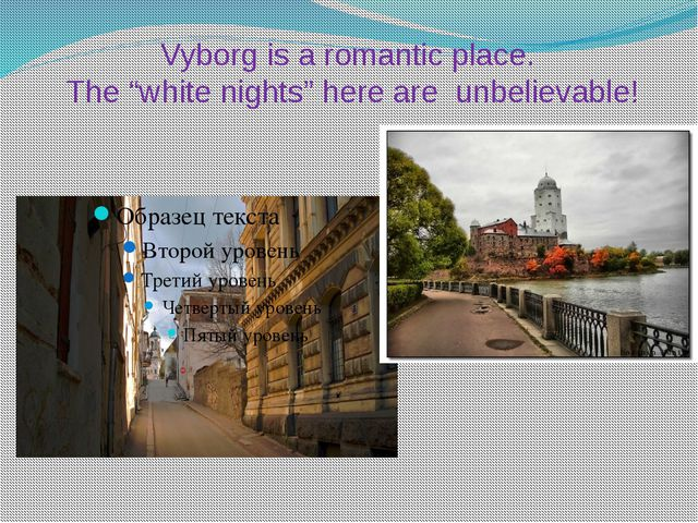 "Vyborg is a romantic place. The ""white nights"" here are unbelievable!"