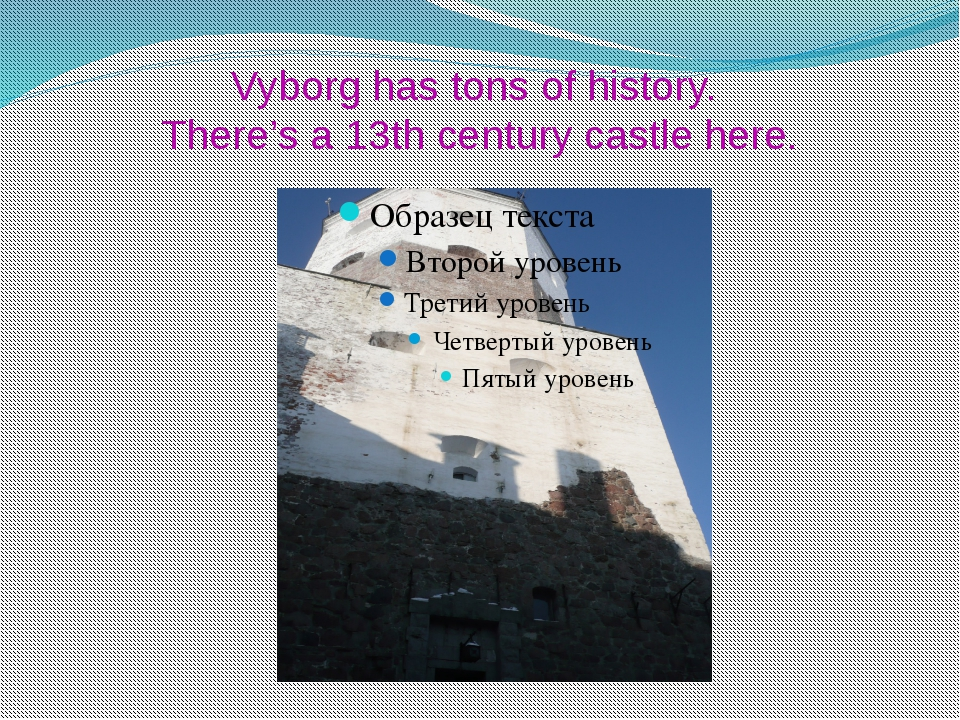 Vyborg has tons of history. There's a 13th century castle here.