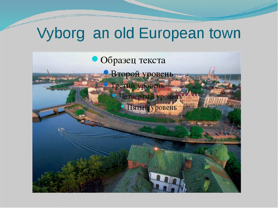Vyborg an old European town