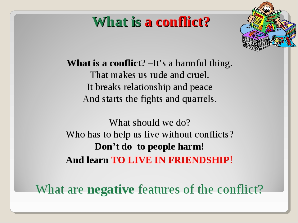 What is a conflict? –It's a harmful thing.