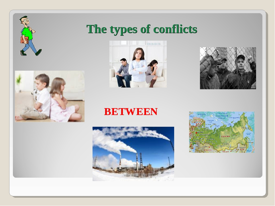 conflict in where are you going essay Use this approach very sparingly and infrequently, for example, in situations when you know that you will have another more useful approach in the very near future usually this approach tends to worsen the conflict over time, and causes conflicts within yourself.
